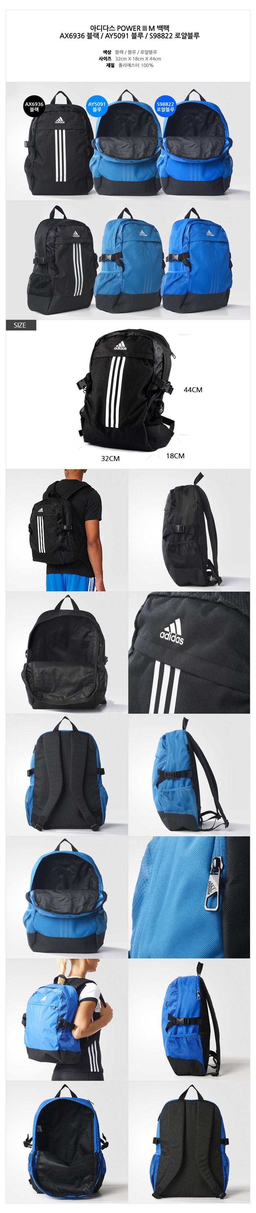 eab3171ea6b0 Nike Adidas Sports Bags Backpack Student Bag Duffle Bag - 11STREET